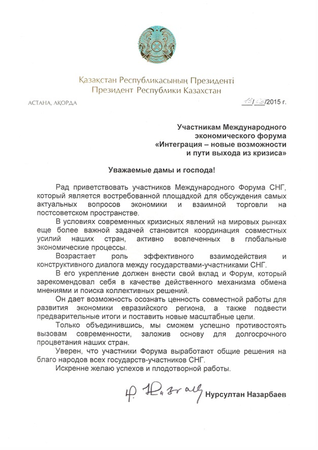 http://www.cis.minsk.by/foto/news/4568/5506e25bf3512.png