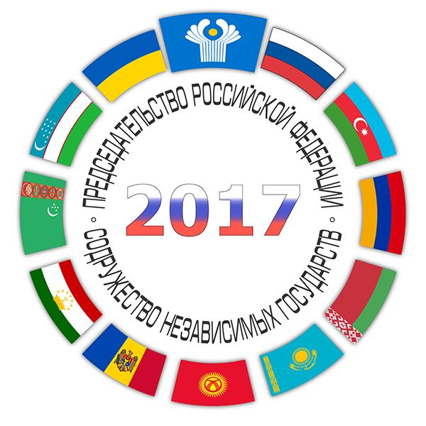 МИД РОССИИ: Председательство Российской Федерации в СНГ