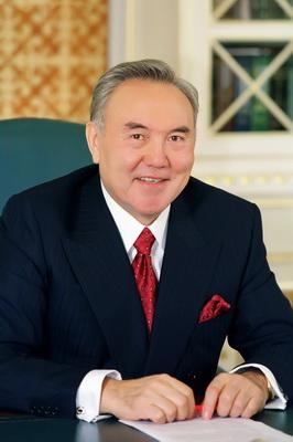 Президент Республики Казахстан Назарбаев Нурсултан Абишевич
