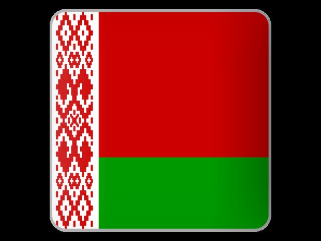Код и начало номера (Белоруссия) - Код телефона